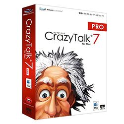 AHS CrazyTalk 7 PRO for Mac(SAHS-40863) 目安在庫=△