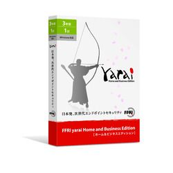 FFRI FFRI yarai Home and Business Edition Windows対応 (3年/1台版)PKG(YAHBTYJPLY) 目安在庫=△