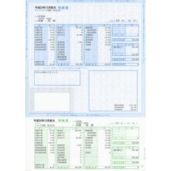 ソリマチ SR211 給与明細書(封筒型)300枚入 メーカー在庫品
