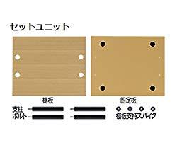 ハヤミ工産【TAOC】CSR-F428L ハヤミ工産 メーカー在庫品, little by little:1bbb011d --- officewill.xsrv.jp