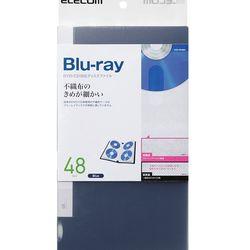 送料無料 カード決済可能 ショップ オブ ザ マンス2021年3月度の都道府県賞を受賞致しました P5E 直営ストア エレコム 48枚収納 CD ブルー 激安価格と即納で通信販売 DVD CCD-FB48BU メーカー在庫品 Blu-ray対応ファイルケース