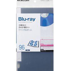 送料無料 カード決済可能 ショップ オブ ザ 買い物 マンス2021年3月度の都道府県賞を受賞致しました 人気上昇中 P5E エレコム Blu-ray対応ファイルケース ブルー 96枚収納 DVD メーカー在庫品 CCD-FB96BU CD