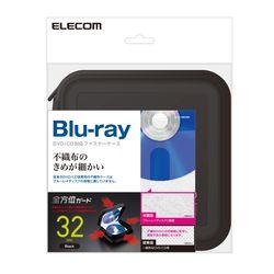 送料無料 別倉庫からの配送 カード決済可能 ショップ オブ ザ 信用 マンス2021年3月度の都道府県賞を受賞致しました P5E エレコム CD セミハード 32枚収納 DVD Blu-rayケース CCD-HB32BK ブラック ファスナー付 メーカー在庫品