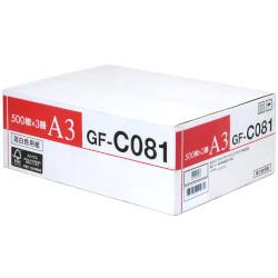 キヤノン GF-C081 A3 FSCMIX SGSHK-COC-001433(4044B001) 目安在庫=△