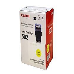 純正品 Canon キャノン CRG-502YEL トナーカートリッジ502 イエロー (9642A001) 目安在庫=△