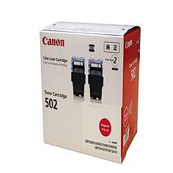 純正品 Canon キャノン CRG-502MAG2P トナーカートリッジ502 2P マゼンタ (9643A003) 目安在庫=△
