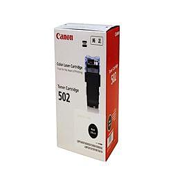 純正品 Canon キャノン CRG-502BLK トナーカートリッジ502 ブラック (9645A001) 目安在庫=△