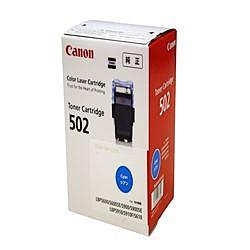純正品 Canon キャノン CRG-502CYN トナーカートリッジ502 シアン (9644A001) 目安在庫=△