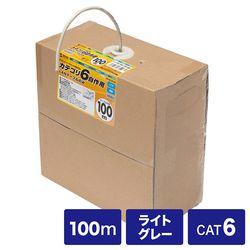 サンワサプライ カテゴリ6UTP単線ケーブルのみ 100m ライトグレー KB-T6L-CB100N メーカー在庫品