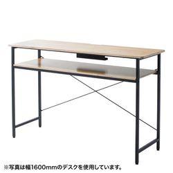 サンワサプライ スタンディングデスク(W1400)(EHD-MST14050LM) メーカー在庫品