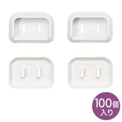 【P15S】サンワサプライ プラグ安全カバー 2PプラグL型対応 ホワイト 100個入 TAP-PSC2N100(TAP-PSC2N100) メーカー在庫品