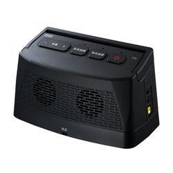 【P15S】サンワサプライ テレビ用ワイヤレススピーカー MM-SPTV2BK(MM-SPTV2BK) メーカー在庫品