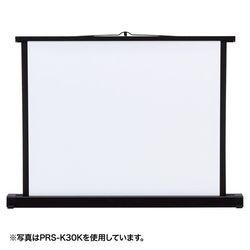 サンワサプライ プロジェクタースクリーン(机上式) 40型 PRS-K40K メーカー在庫品