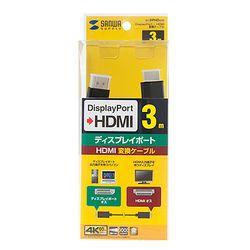 送料無料 カード決済可能 信頼 ショップ オブ ザ マンス2021年3月度の都道府県賞を受賞致しました DisplayPort-HDMI変換ケーブル 出荷 KC-DPHDA30 メーカー在庫品 3m サンワサプライ