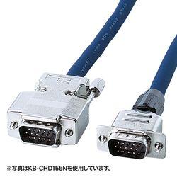 サンワサプライ ディスプレイケーブル(複合同軸・アナログRGB・20m・コア付き)(KB-CHD1520N) メーカー在庫品