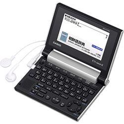 カシオ計算機 EX-word 電子辞書 (韓国語)小型音声モデル XD-CV760 メーカー在庫品