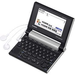 カシオ計算機 EX-word 電子辞書 (中国語)小型音声モデル XD-CV730 メーカー在庫品