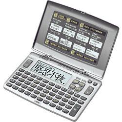カシオ計算機 EX-word電子辞書 XD-90-N メーカー在庫品