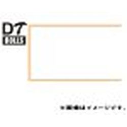 ブラザー DTテープ 長尺紙テープ 10本入り DT-245 目安在庫=△