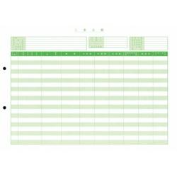 オービックビジネスコンサルタント 4221 単票工事台帳 メーカー在庫品