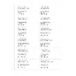 オービックビジネスコンサルタント LT-22 単票タックシール(2連用) メーカー在庫品