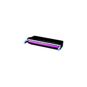 【キャッシュレス5%還元】キヤノン純正トナー EP-86C/M/Y ■カラー各種