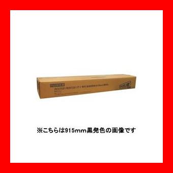 富士フィルム ST-1用感熱紙白地青字594X60M2本STD594B