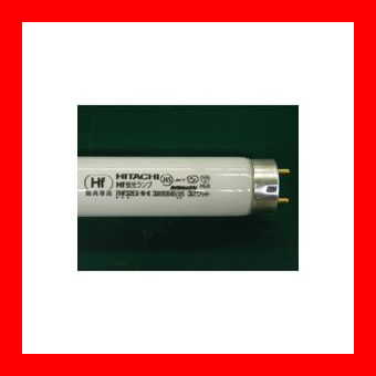 日立 Hf蛍光ランプFHF32EX-N-K10本