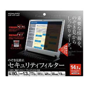 KOKUYO コクヨ OAフィルター(のぞき見防止タイプ)(スタンダードタイプ) EVF-LPR14N