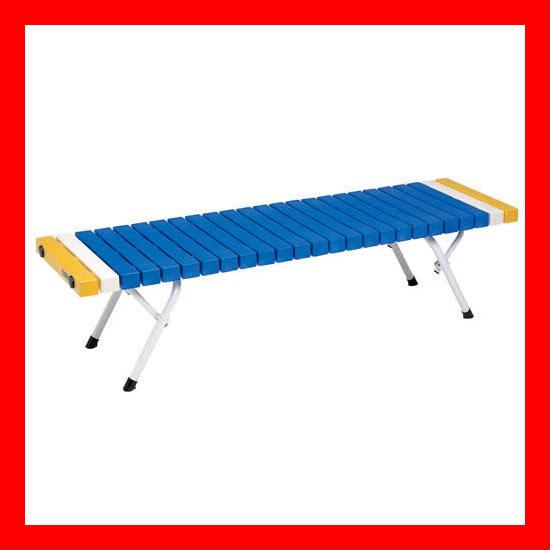 【 テラモト 】 折りたたみベンチ BC-302-415-3 ブルー