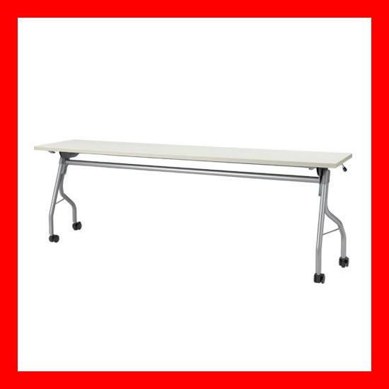 【 ジョインテックス 】 フォールディングテーブル YM-2145 W