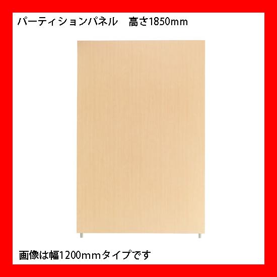 【 KOEKI 】 SP2 パーティションパネル SPP-1807NK