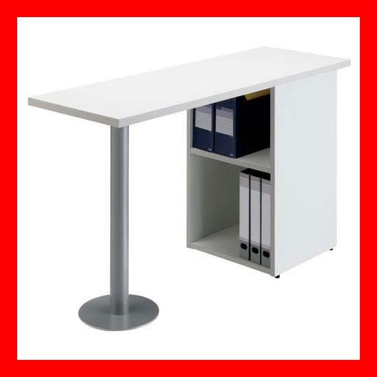 【 アール・エフ・ヤマカワ 】 サイドテーブル RFST-1240WJ2 ホワイト