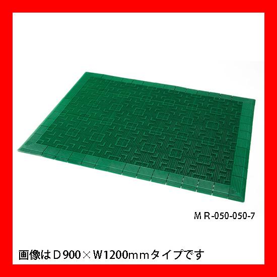 【 テラモト 】 テラロイヤル MR-050-056-7 900*1800mm若草