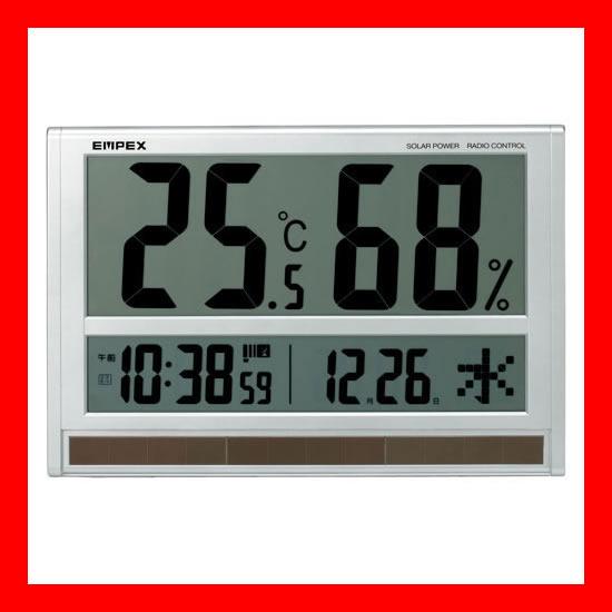 《 エンペックス 》 ジャンボソーラー温室度計 TD-8170