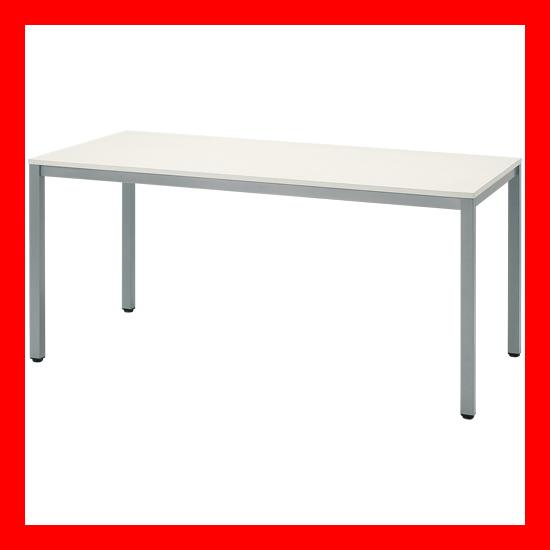 【 アール・エフ・ヤマカワ 】 ☆テーブル RFD-1575W ホワイト