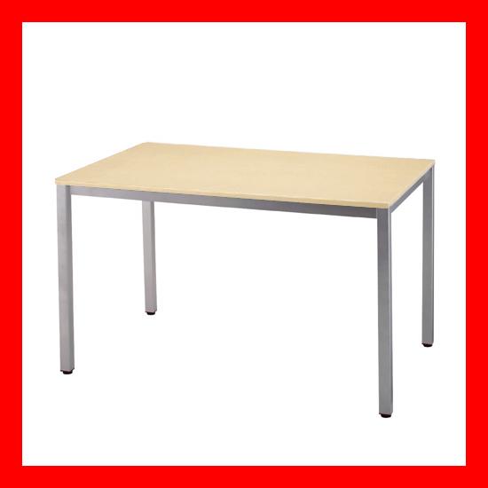 【 アール・エフ・ヤマカワ 】 ★テーブル RFD-1275N ナチュラル