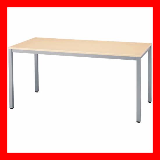 【 アール・エフ・ヤマカワ 】 ★テーブル RFD-1575N ナチュラル
