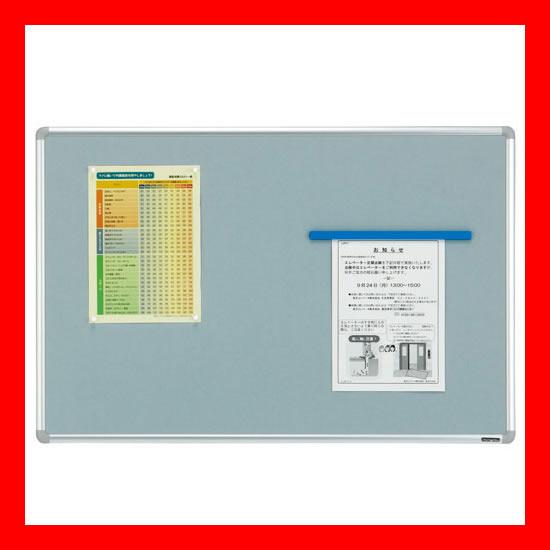 【 日学 】 アルミ枠掲示板 TB-21A 1800×900mm