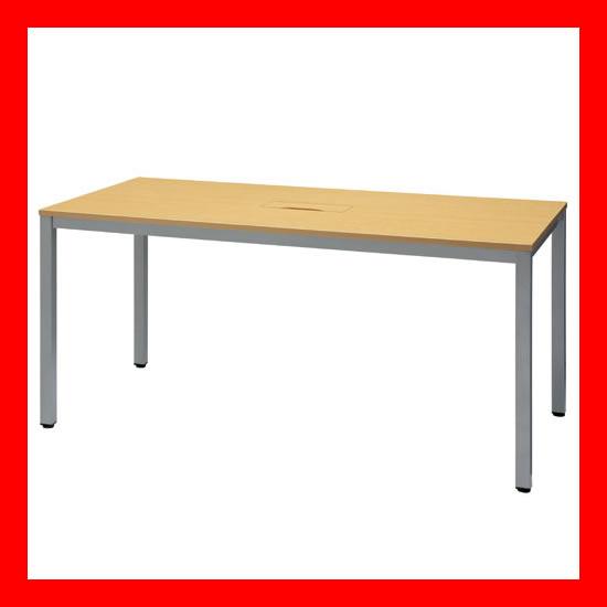 【 アール・エフ・ヤマカワ 】 テーブル RFMTB-1575 ナチュラル