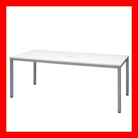 【 アール・エフ・ヤマカワ 】 テーブル RFMTB-1575 ホワイト