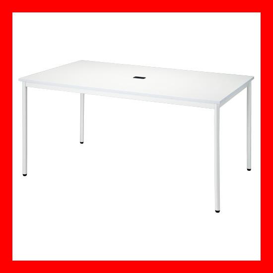 【 FRENZ 】 テーブル RM-1590 ホワイト