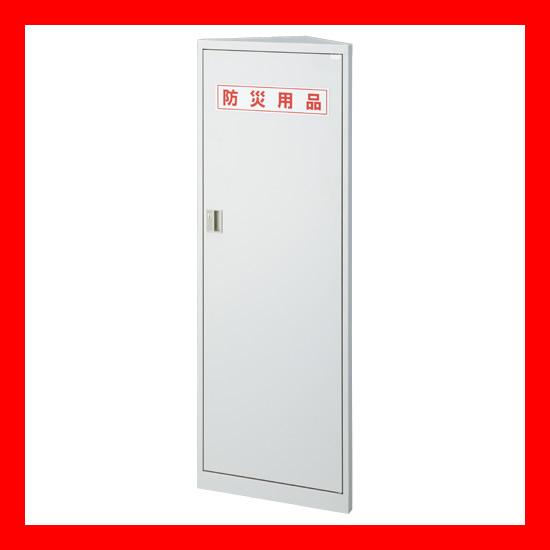 【 ジョインテックス 】 コーナー型防災用品収納庫 BL-150C NWH