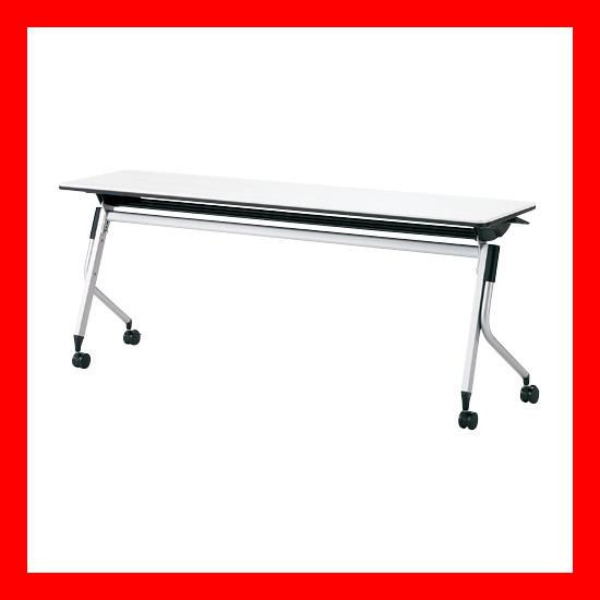 【 プラス 】 会議テーブル リネロ2 LD-620 WS