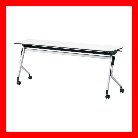 【 プラス 】 会議テーブル リネロ2 LD-520 WS