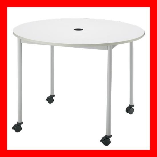 【 FRENZ 】 テーブル RM-1000C ホワイト
