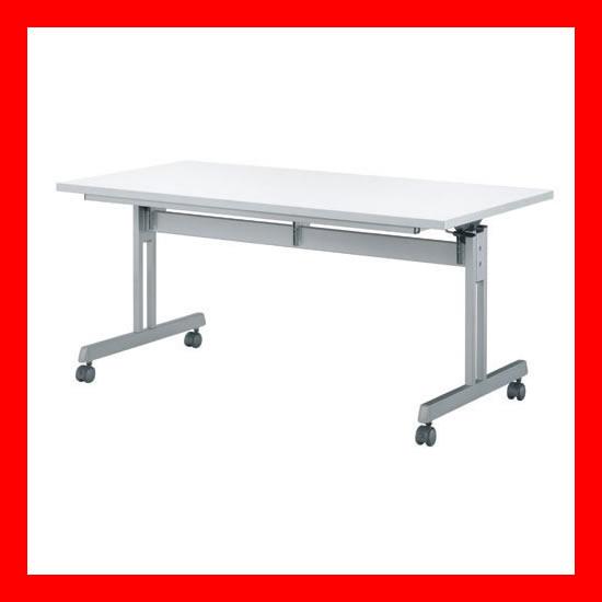 【 ジョインテックス 】 センターフラップテーブル SFT-N1575NG