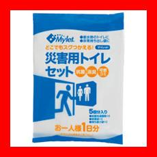 Mylet マイレットP-300 5回分×60パック入
