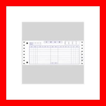 《オービックビジネスコンサルタント》 奉行用 仕訳伝票 OBC 3371 コクヨ式