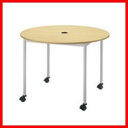 【FRENZ】 テーブル RM-1000C Nナチュラル